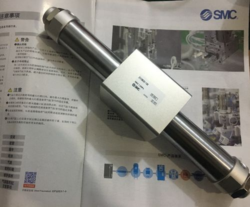 The new SMC original authentic CY3B32-1125/1150/1175/1200/1225/1250 rodless cylinder new original authentic cylinder mbt40 50