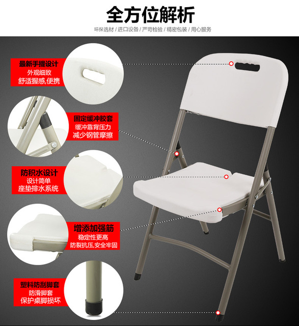 88*43*45cm High strength folding Beach Chair outdoor leisure chairs dinner chair