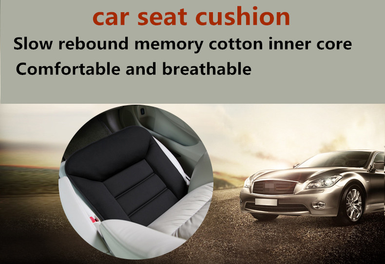 Car Front Seat Breathable Memory Cotton Cushion