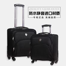 Phalanger kommerziellen universalräder 16 oxford gewebe gepäck trolley gepäck reisegepäck, hochwertigen reisegepäcktaschen