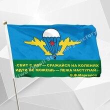 Русская армия воздушно-десантных войск флаг 3ft X 5ft полиэстер баннер летающие 150*90 см пользовательский флаг открытый RA9