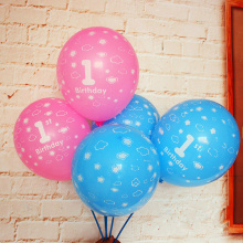 10pcs Or 5pcs/Set 1st Birthday Balloon 12 inch Blue Pink Clear Round Printed Baloon Baby Birthday Party Decorated Toys