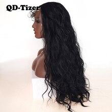 QD Tizer טבעי שחור Loose גל סינטטי תחרה מול פאה עמיד שיער מלא צפיפות תינוק שיער לנשים שחורות