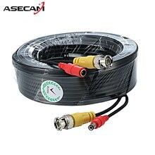 Высокое качество BNC видео кабель видеонаблюдения камера DC мощность медь core AHD наблюдения DVR системы установка интимные аксессуары