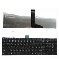 RU preto teclado do laptop Novo PARA TOSHIBA C850 C855 C855D L850 L850D L855 L850 L855 L870 L850-T01R P850 S850 S855D C850