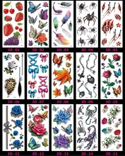 Beautiful Flower Fruit Butterfly Animal Insect 3D 9 X 19 CM Temporary Tattoo Stickers Temporary Body Art Waterproof
