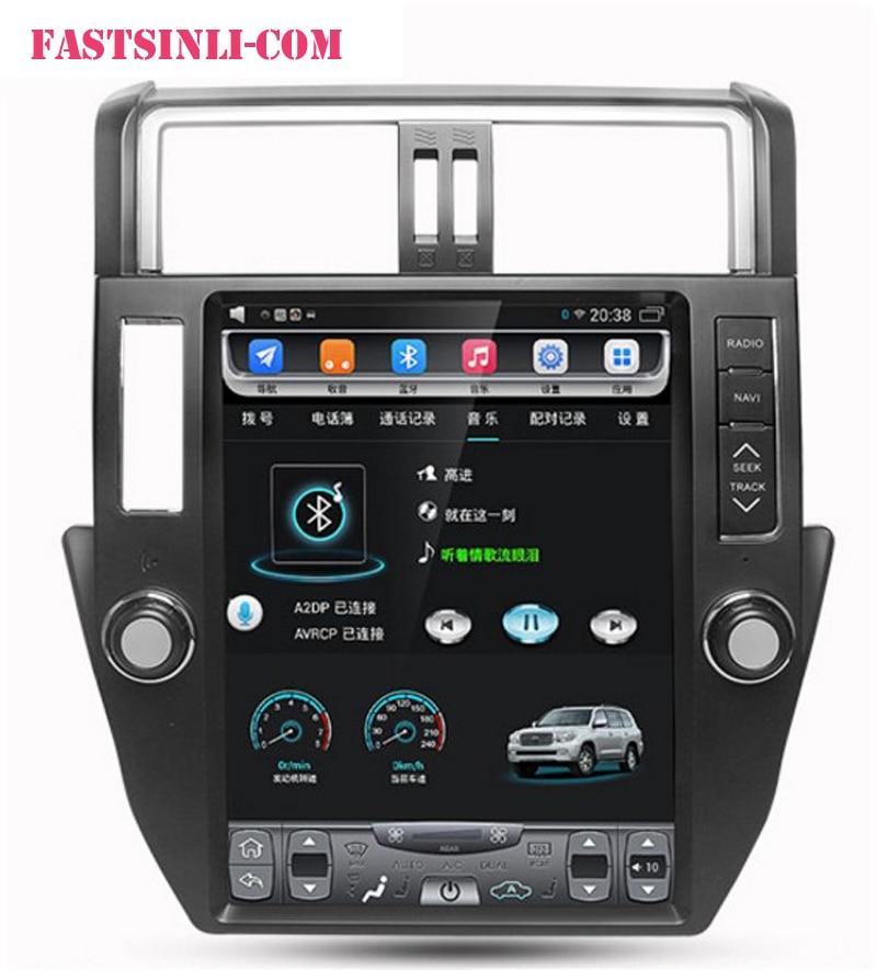 Perfect Android 32GB Multimedia Player Tesla Style Multimedia Player For LAND CRUISER PRADO 2010-2013 radio GPS Navigation Player 1