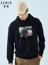 SEMIR Men Cotton Print Hooded Sweatshirt Men's Pullover Hoodie with Kangaroo Pocket Sweatshirt with Drawstring Hood Fashion