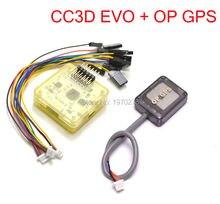 Cc3d EVO Игровые джойстики openpilot с желтый чехол + мини op GPS для Средняя скорость мочеиспускания-R 210 мм 220 мм Quadcopter