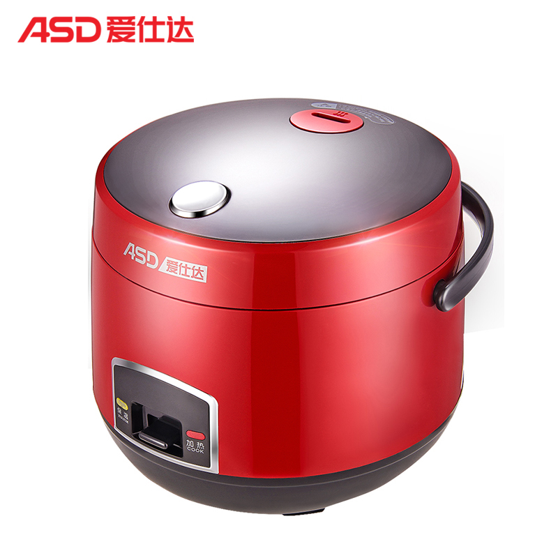 ASD household small mini rice cooker 2L 220V 350W mini rice maker machine for 1-2 -3 people smart mini electric rice cooker small household intelligent reheating rice cookers kitchen pot 3l for 1 2 3 4 people eu us plug