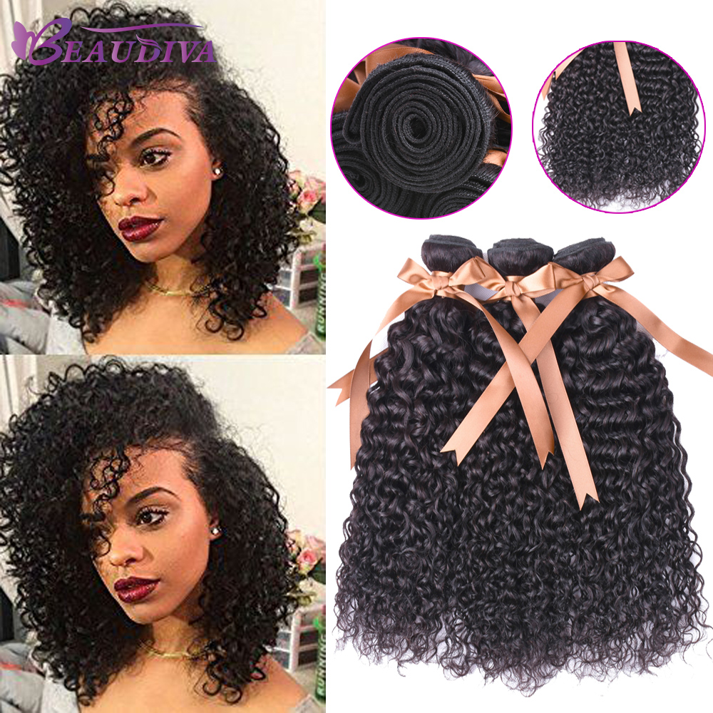 Beaudiva Hair Kinky Curly Brazilian Hair Weave Bundles 3 Pieces Natural Color Afro Kinky Curly Human Hair Extensions Non Remy