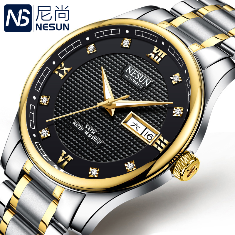Switzerland Luxury Brand NESUN Diamond Automatic Mechanical Mens Watches Full Stainless Steel Luminous Waterproof clock N9121-8Switzerland Luxury Brand NESUN Diamond Automatic Mechanical Mens Watches Full Stainless Steel Luminous Waterproof clock N9121-8