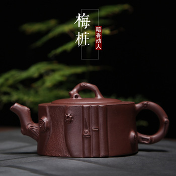 teapot stump recommended purple clay pot may pile of handmade crafts and gifts custom engraved nameplates, home work