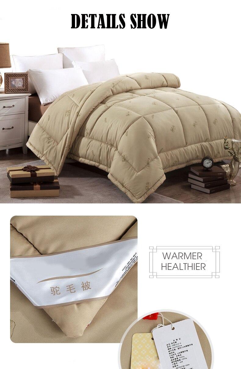 Camel Hair Comforters 14