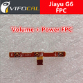 100% Original Jiayu G6 FPC mobile phone Start / Power & volume up/down button flex cable FPC For Phone Mobile Phone Circuits