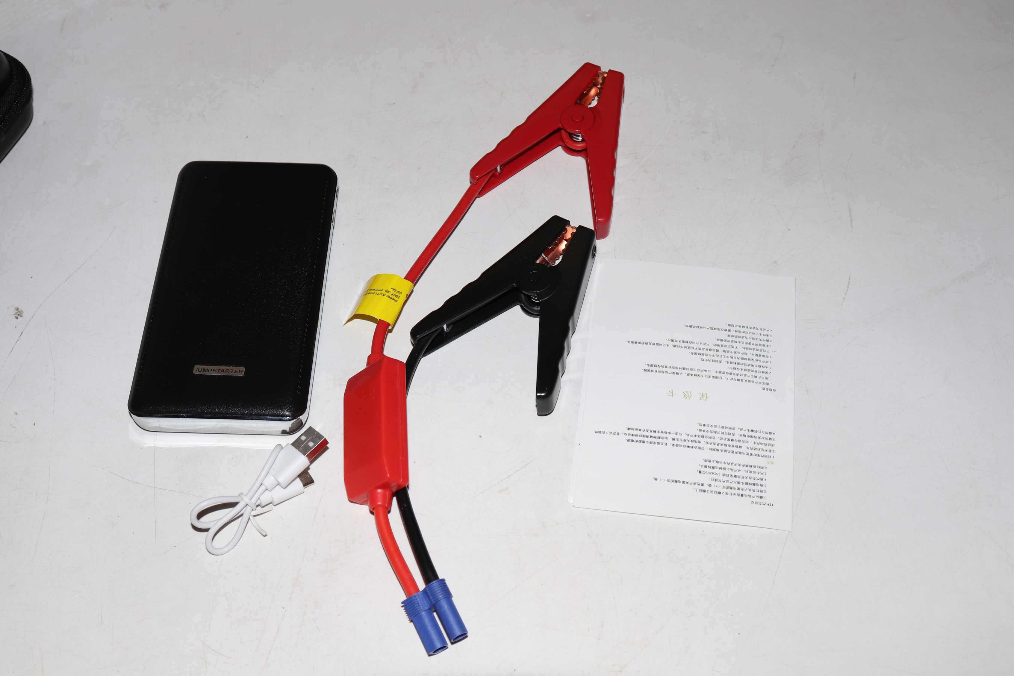 30000mAh Portable Car Jump Starter Power Bank Pack Charger Booster Battery 12V