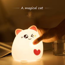 7 colors cute cat lamp colorful light silicone cat night lights children usb led night lamp bedroom rechargeable touch sensor Lovely Cat Silicone Touch Sensor Lamp 7 Colors Change Children Animal Night Light Baby Nursery Lamp Breathing LED Night Light
