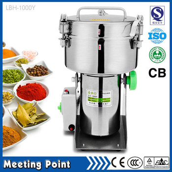 2018 Hot Sale pepper and salt mills 800g food grinding machine swing type professional spice grinder Stainless malt crusher spices grinder machine