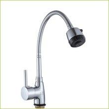 Медь бассейна смеситель для кухни однорычажный кран бак для воды Универсальные трубы приводит к вращения
