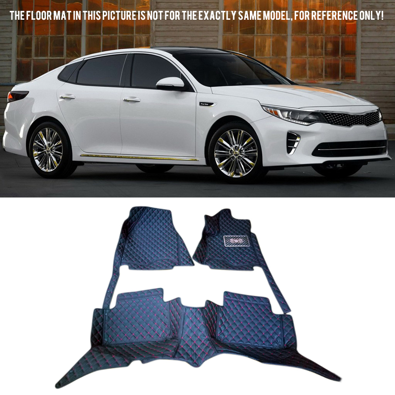 For Kia Optima K5 2016 2017 2018 Accessories Interior Leather Floor Carpet Inner Car Foot Mat 1Set for bmw x1 f48 2016 2017 2018 car styling accessories leather carpet interior car floor foot mat 1set