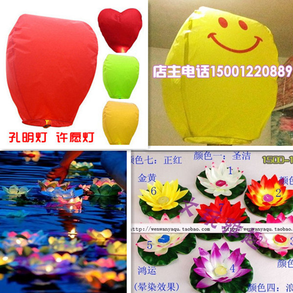 30PCS Holiday Sky Lanterns Wishing ~ oval flame retardant paper heart Lanterns Valentine Birthday lamps