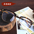 Business Affairs Will Frame Restore Ancient Ways Myopia Glasses Male Board Full Frame Woman Fund Picture Frame Ecovacs 81211