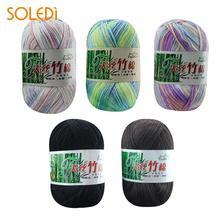 50 г бамбуковый Хлопковый вязаный шарф Пряжа Удобная разноцветная мягкая камвольная перчатка для шитья для вязания толстой шерстяной пряжи