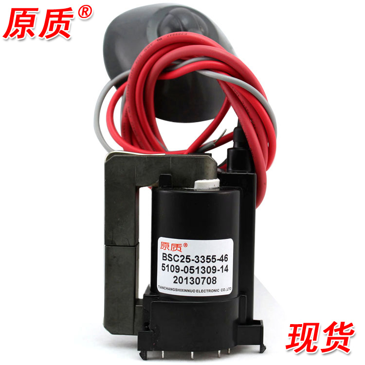 все цены на Free Shipping>Original 100% Tested Working TV high voltage BSC25-3355-46 5109-051309-14 онлайн