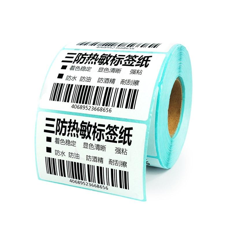 De Barras Etiqueta Térmica Direta para Zebra Godex TSC Xprinter Gprinter