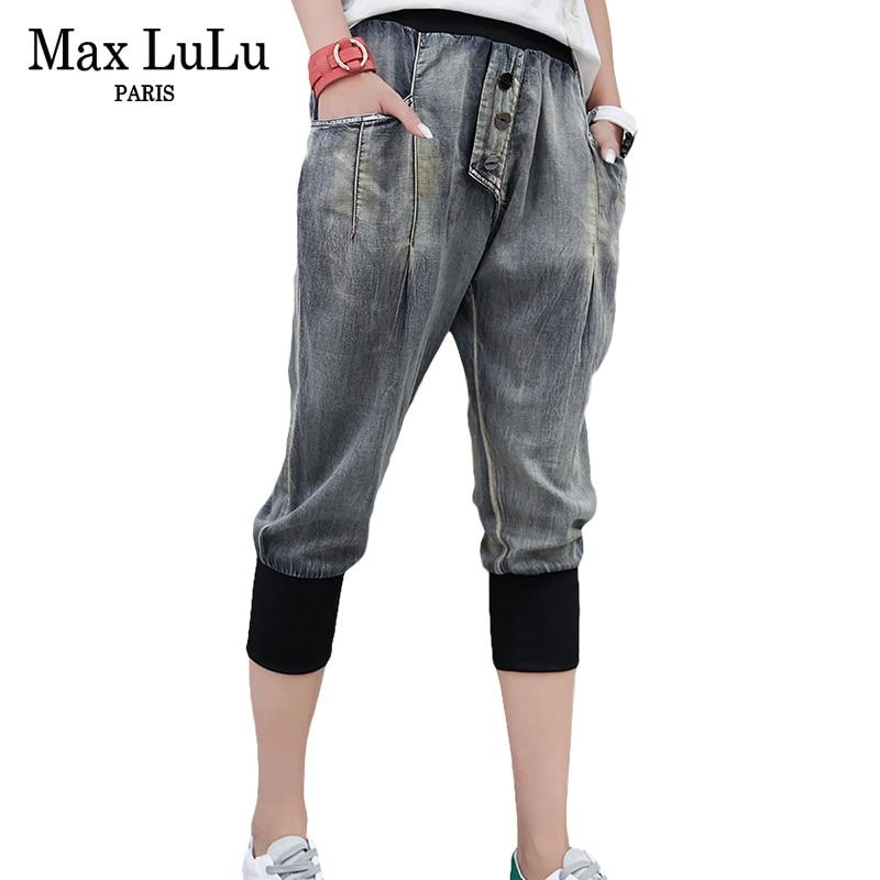 Max LuLu Luxury Korean Brand Ladies Summer Harem Pants Womens Elastic Black   Jeans   Vintage Pantalon Woman Fitness Denim Trousers