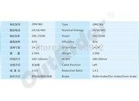 Бесплатная доставка 36 в 250 Вт Лучший E bikeFront роликовый тормоз бесщеточный редуктор зал/без зала концентратор мотор 260 об./мин. OR01B3