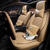 Универсальные чехлы для сидений автомобиля, кожаный чехол для автомобиля audi a3 audi a4 b8 b6 a5 b7 audi a6 c5 c6 audi q5 q7 accesorios automovil стайлинга автомобилей