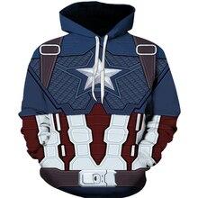 с одежда мужская Капитан
