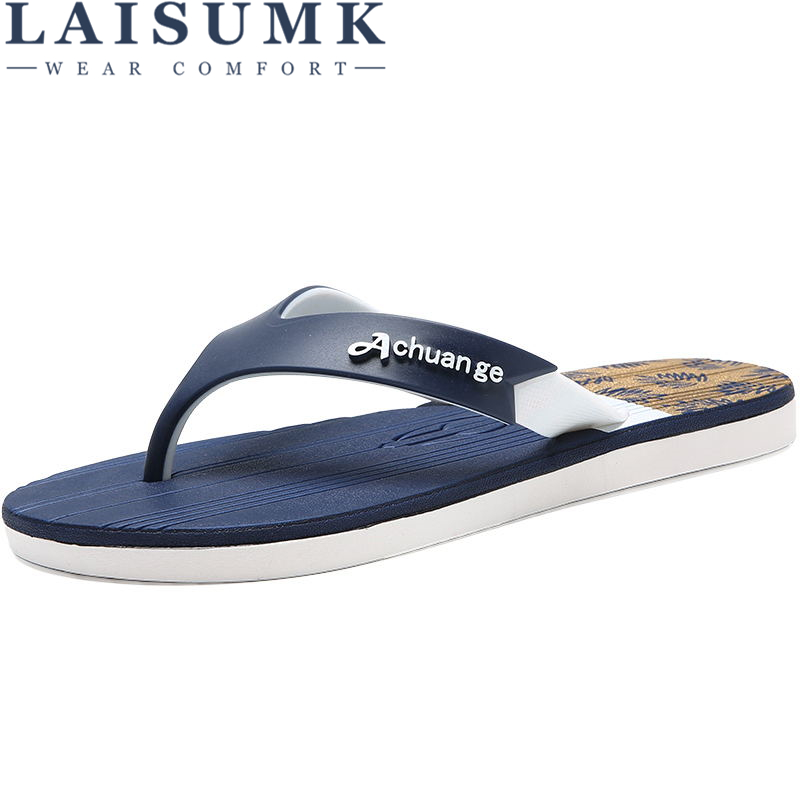 2018 LAISUMK Mens Flip Flops Summer Men's New Style PVC Soft Shoes Outdoor Beach Men's Slippers Massage Men Footwear