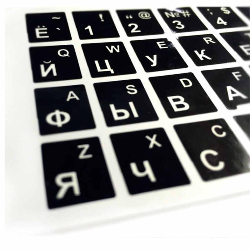 Корейский/немецкий/русский/испанский/Италия Алфавит ПВХ Клавиатура Наклейка на ПК ноутбук, настольный компьютер арабский/английский стикер клавиатуры