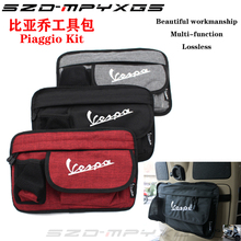 motorcycle bag Glove Bags Storage Bag for All Vespa Model GTS LX LXV Sprint Primavera 50 125 250 300 300ie S