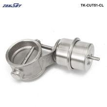 Новое вакуумное активированное выхлопывание выхлопа 2 ''51 мм близкий Стиль давление: около 1 бар для Ford F250 6.0L TK-CUT51-CL