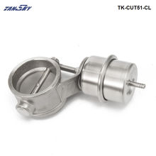 """NEW Vacuum  Activated Exhaust Cutout 2"""" 51MM Close Style Pressure: about 1 BAR For Ford F250 6.0L TK-CUT51-CL"""