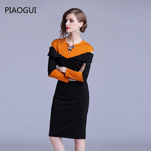 aa639a32cbbca High Quality Office Lady Dresses Lady Uniform Promotion-Shop for ...