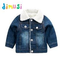 Dimusi Winter denim Jacke jungen Jeans Jacken Retro Plus Dicke Samt Denim Jacke kinder Taktische warme Windjacke Jeans Mäntel