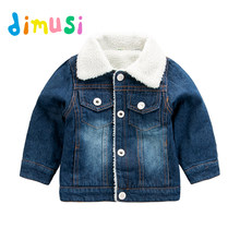 Dimusi Winter denim Jacke jungen Jeans Jacken Retro Plus Dicke Samt Denim Jacke kinder Taktische warme Windjacke Jeans Mäntel(China)