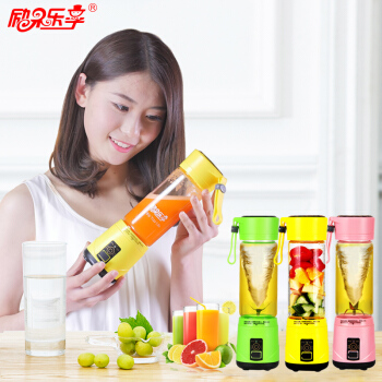 Electric Juicer Multifunction Mixing Cups Cooking Machine Home Portable Chargeable Blender salter air fryer home high capacity multifunction no smoke chicken wings fries machine intelligent electric fryer