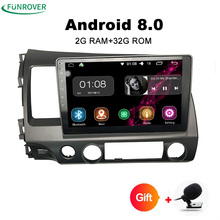 Funrover 2 г android 8,0 автомобиль dvd gps плеер для honda civic 2006-2011 автомобилей Радио Видео плеер gps-навигация автомобиля стерео 2 din Rds