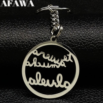 2021 Fashion te quiero abuela Stainless Steel Key Chain for Women Silver Color Keychain Jewelry llaveros mujer K77366B image