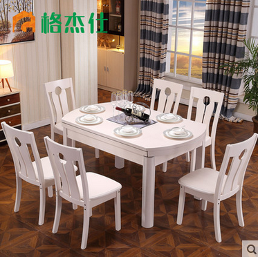 New Classical Modern Style Extendible Dining Table With 6 Chairs 8015(China)