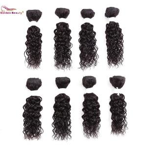 Image 2 - 8 14 นิ้ว Jerry Curl Synthetic Hair SEW ในส่วนขยายของผม Ombre Weft 8 ชิ้น/แพ็ค Golden Beauty