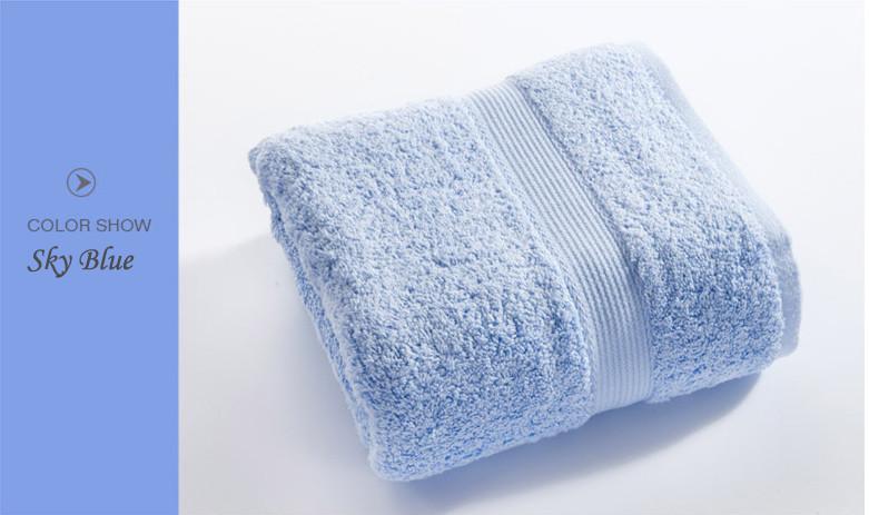 Adult Bath Towel 15