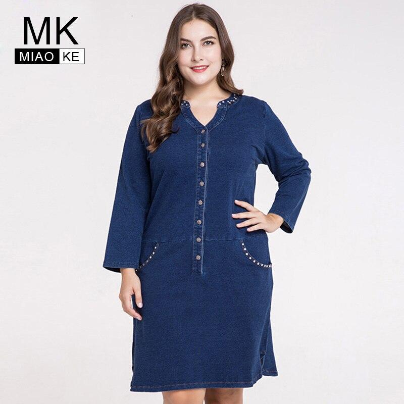 US $25.8  Miaoke Plus Size denim dress for women clothes 2018 Fashion  Diamond Pocket Side Split Shirt Shirt Dress Large size 4xl 5xl-in Dresses  from ...