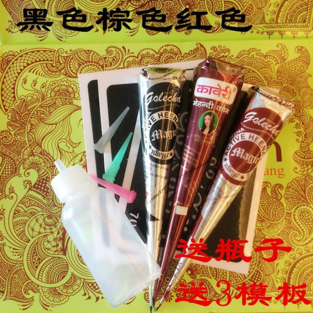 100% Natural Herbal Henna Cones Temporary Tattoo kit Body Art Mehandi ink (Brown Black Red Applicator Bottle Stencils) 100% natural