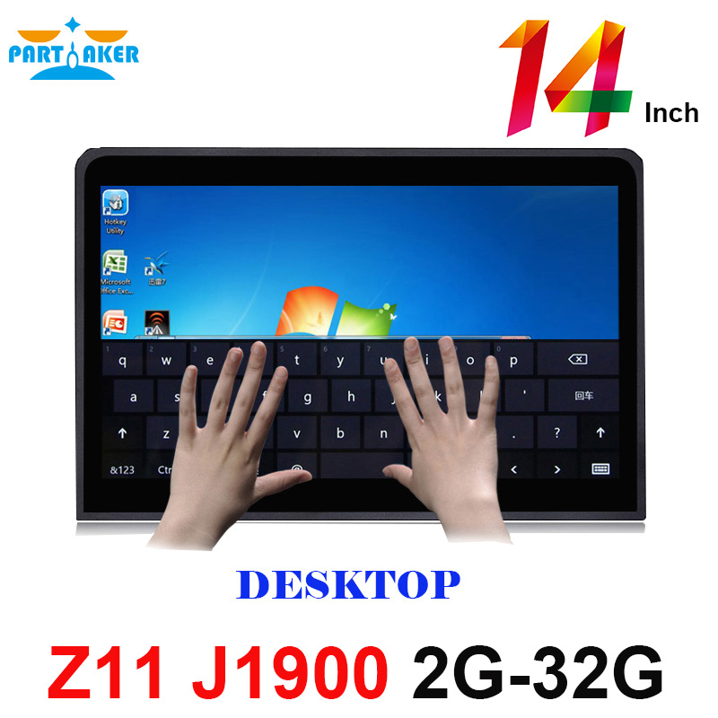 14 inch Desktop 10 Points Capacitive Touch Screen Intel J1900 Quad Core All in One Industrial Panel PC 22 inch all in one desktop computer pc touch screen resolution 1680x1050 industrial panel pc with intel i7 4790